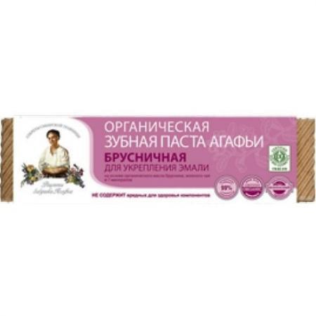 РБА Паста зубная Брусничная 75 мл