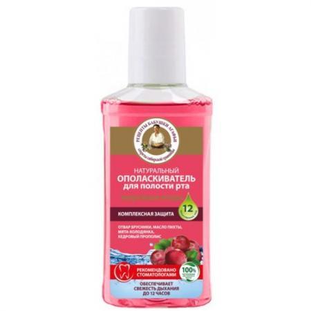 РБА Ополаскиватель для полости рта 100% натуральный Морозные ягоды 250мл верстак bosch pta 1000 0 603 b05 100
