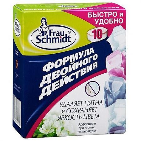 Пятновыводитель Frau Schmidt Формула двойного действия 10шт 91082 пятновыводитель frau schmidt формула двойного действия 2шт 91083
