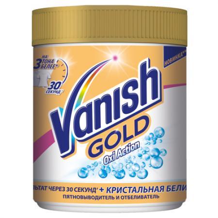 Пятновыводитель VANISH Gold OXI Action 500г 3025350