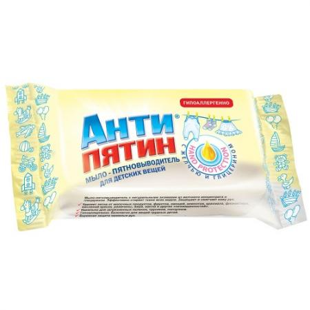 АНТИПЯТИН Мыло-пятновыводитель для детских вещей 90г мыло аист 2 в 1 антипятин 150 гр 932241