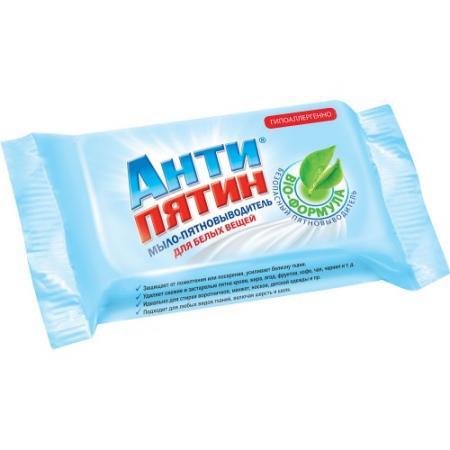 АНТИПЯТИН Мыло-пятновыводитель для белых вещей 90г мыло аист 2 в 1 антипятин 150 гр 932241