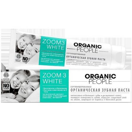 ORGANIC PEOPLE Зубная паста Zoom 3 White 100 мл удлинитель zoom ecm 3