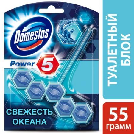 DOMESTOS Блок для очищения унитаза Power 5 свежесть океана 55гр блок для очищения унитаза domestos power 5 свежесть лайма 2 х 55 г