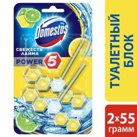 DOMESTOS Туалетный блок Power 5 свежесть лайма Дуо 2х55гр средство чистящее domestos свежесть атлантики универс 24час