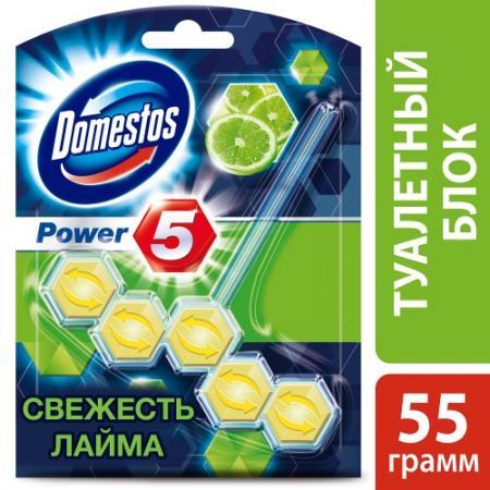 DOMESTOS Блок для очищения унитаза Power 5 свежесть лайма 55гр domestos стикер для очищения унитаза морская свежесть 3 10г