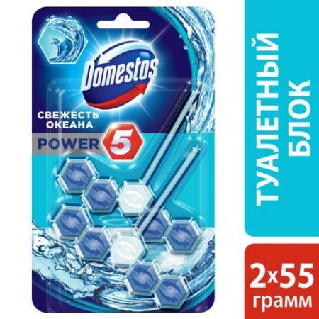DOMESTOS Туалетный блок Power 5 свежесть океана Дуо 2х55гр блок для очищения унитаза domestos power 5 свежесть лайма 2 х 55 г
