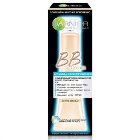 GARNIER BB Крем для жирной кожи Секрет Совершенства Светло-бежевый 40мл bb крем garnier garnier ga002lwswa65
