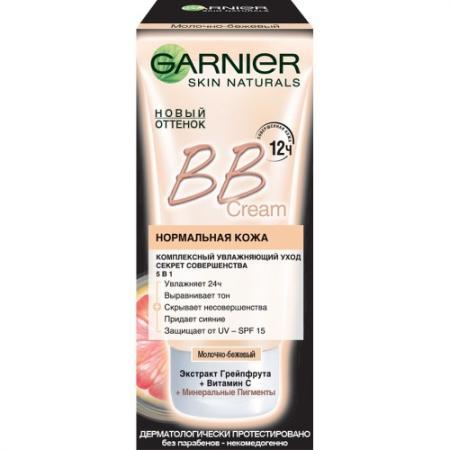 GARNIER BB Крем Секрет Совершенства молочно-бежевый 50мл bb крем garnier garnier ga002lwjkz47