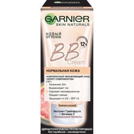 GARNIER BB Крем Секрет Совершенства ванильно-розовый 50мл bb крем garnier garnier ga002lwswa65