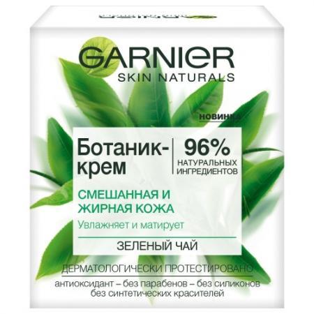 Крем для лица Garnier Ботаник 50 мл 24 часа C5803800
