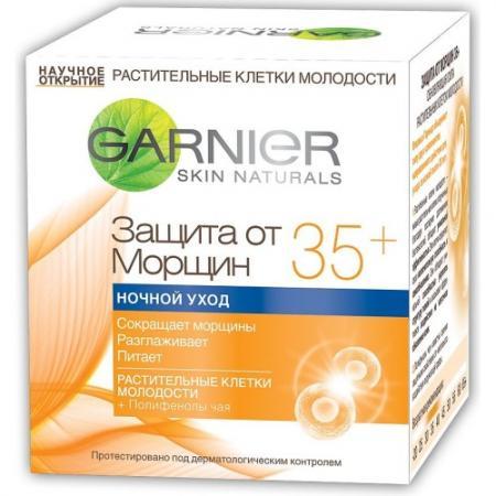 Крем для лица Garnier Защита от морщин 50 мл ночной C4931700 garnier крем ночной клетки молодости защита от морщин 35 50 мл