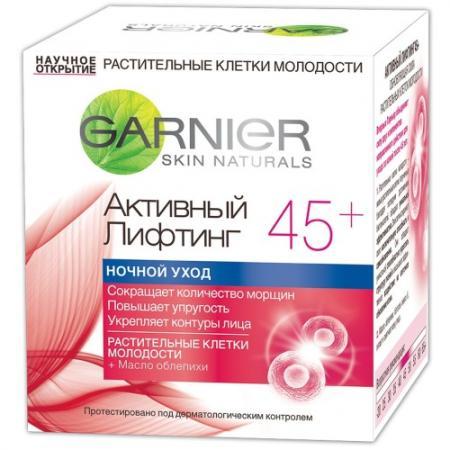 Крем для лица Garnier Активный лифтинг 50 мл ночной крем для лица garnier активный лифтинг 50 мл ночной