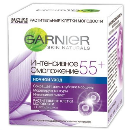 Крем для лица Garnier Интенсивное омоложение 50 мл ночной крем для лица garnier garnier ga002lwivr65