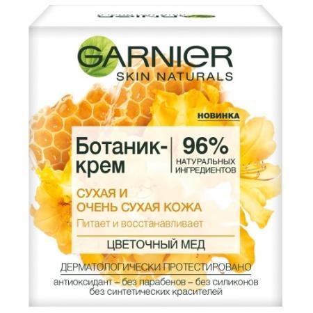 Крем для лица Garnier Ботаник 50 мл 24 часа C5804000 маска для лица garnier garnier ga002luzje38
