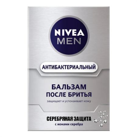 NIVEA Бальзам после бритья Серебряная защита 100 мл nivea нивея лосьон после бритья серебряная защита 100 мл