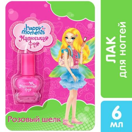 МАЛЕНЬКАЯ ФЕЯ Лак для ногтей Устойчивая формула Розовый шелк для девочек 6мл маленькая фея для волос