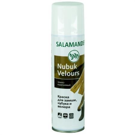 SALAMANDER Аэрозоль Nubuk Velours темно-коричневый 250мл краска salamander nubuk velours черный