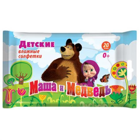 Салфетки влажные Маша и медведь 90001/30001 20 шт не содержит спирта салфетки влажные детские маша и медведь n64