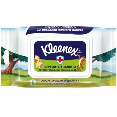 Салфетки влажные Kleenex Disney 40 шт влажная ароматизированная 9440107 салфетки влажные kleenex антибактриальные 40 шт влажная гипоаллергенные 9440102