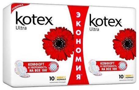 Прокладки впитывающие Kotex Ультра Драй Нормал 20 шт 9425931 прокладки libresse дэйлифреш нормал 60шт ежедн