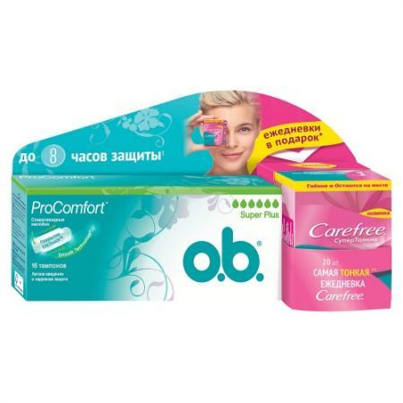 o.b. Тампоны ProComfort супер плюс 16шт Carefree Салфетки Супертонкие Cotton feel ароматизированные в индивидуальной упаковке 20 шт тампоны ов procomfort супер плюс 16шт