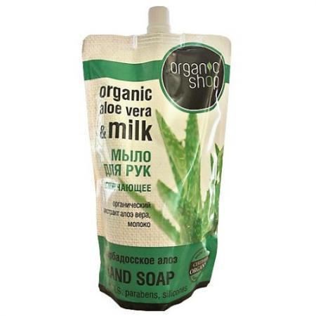 Мыло жидкое Organic Shop Барбадосское алоэ 500 мл organic shop мыло жидкое барбадосское алоэ 500 мл
