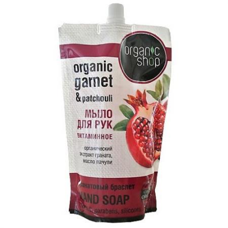 Мыло жидкое Organic Shop Гранатовый браслет 500 мл organic shop мыло жидкое барбадосское алоэ
