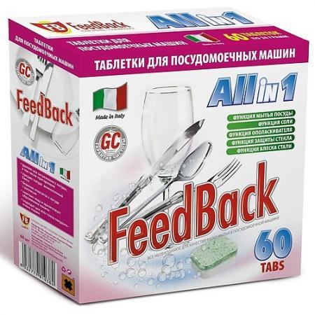 FeedBack Таблетки для посудомоечных машин ALL in 1 60 шт стоимость