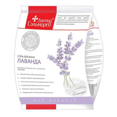 ДОКТОР СОЛЬМОРЕЙ Соль для ванн с экстрактом лаванды 0,5 кг от Just.ru
