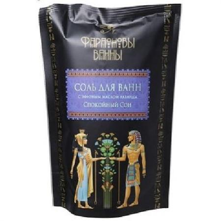 Фараоновы ванны Соль для ванн с эфирным маслом Лаванда Спокойный сон 0,5 кг цены