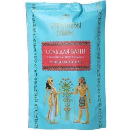 Фараоновы ванны Соль для ванн с комплексом эфирных масел Антицеллюлитная 0,5 кг дверь verda тип с 7 ф остекленная 1900х600 мдф финиш пленка миланский орех