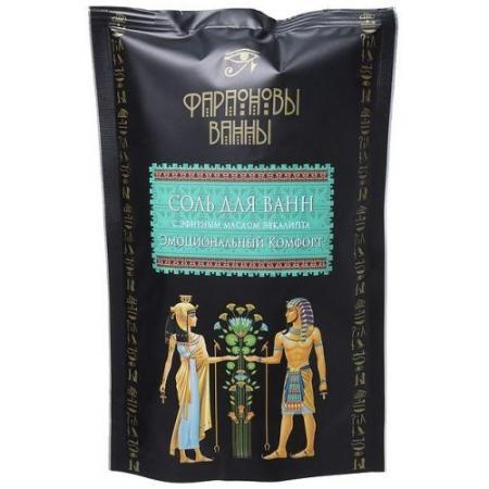 Фараоновы ванны Соль для ванн с эфирным маслом Эвкалипт Эмоциональный комфорт 0,5 кг арома соль для ванны тонизирующая с гидрофильным маслом зейтун