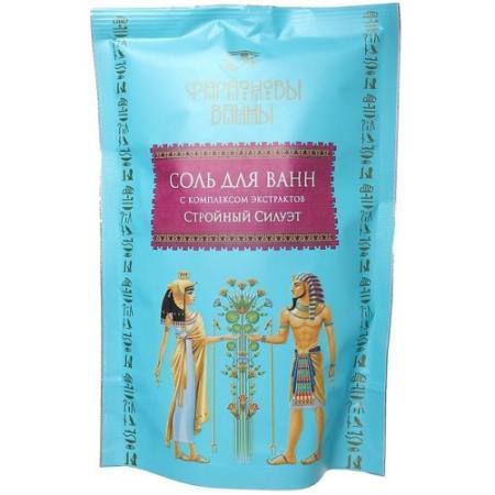 Фараоновы ванны Соль для ванн с комплексом экстрактов Стройный силуэт 0,5 кг от Just.ru