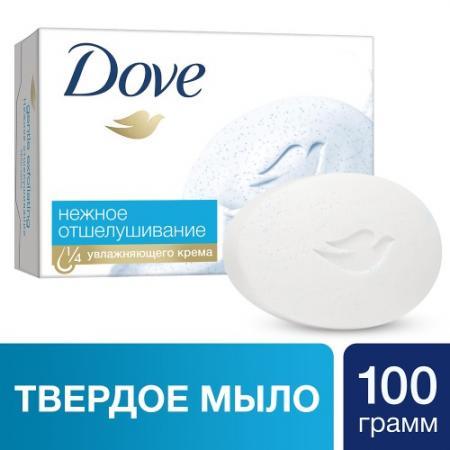 Мыло твердое Dove Нежное отшелушивание 100 гр 67069932 мыло твердое dove кокос 100 гр 67556982