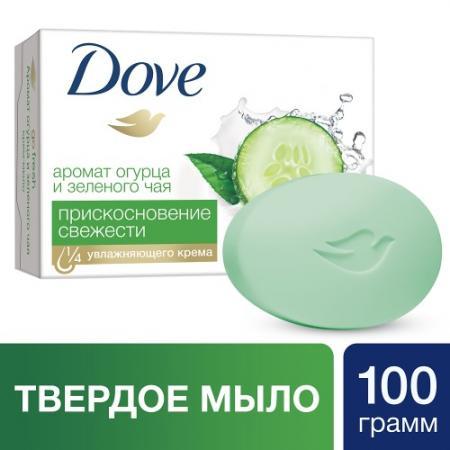 Мыло твердое Dove Прикосновение свежести 100 гр 67045174 dove жидкое крем мыло прикосновение свежести 250 мл