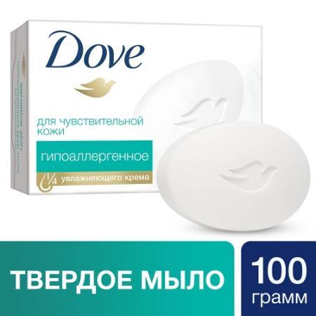 Мыло твердое Dove Гипоаллергенное 100 гр 67071505 мыло dove гипоаллергенное 100 г д чувствительной кожи
