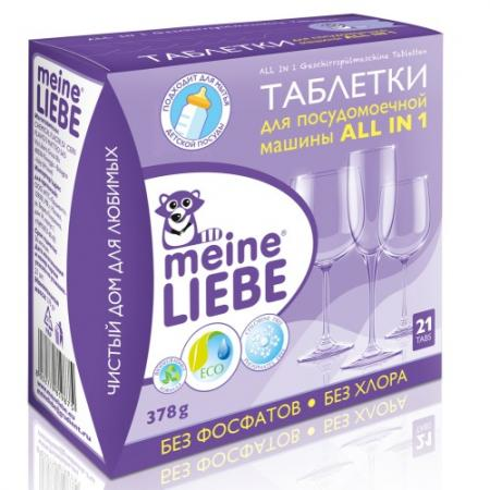 MEINE LIEBE Таблетки для ПММ All in 1, 21 шт free shipping 5pcs in stock tda3681ath