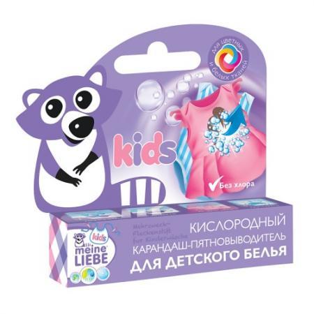 MEINE LIEBE Кислородный карандаш-пятновыводитель для детского белья, шоу-бокс meine liebe стиральный порошок для детского белья 1 кг