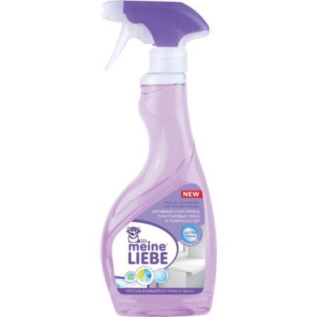 цена MEINE LIEBE Активный очиститель пластиковых окон и поверхностей онлайн в 2017 году