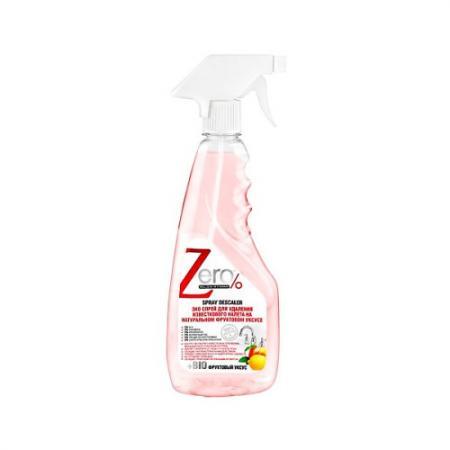 ZERO Спрей для удаления известкового налета 450мл лайна мс спрей для удаления меток и запахов домаш животных пихта 0 75л