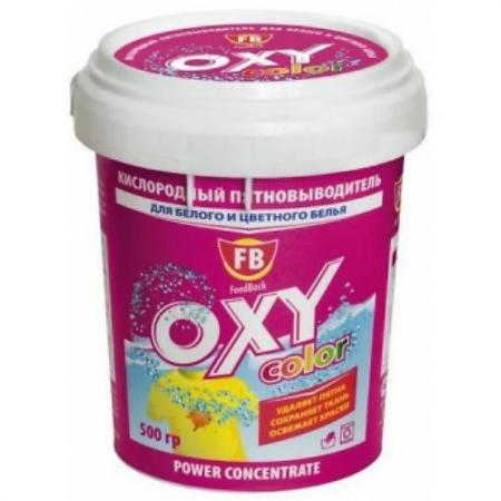 Пятновыводитель FeedBack Oxy Color 500г бытовая химия feed back oxy color кислородный пятновыводитель для цветного белья 1 кг