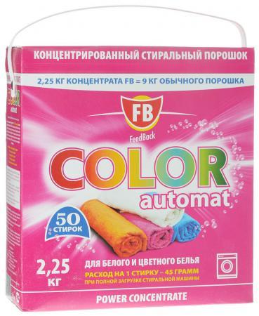 Стиральный порошок FeedBack Color 50 2.2кг error feedback types