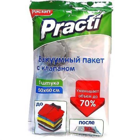 PACLAN Пакет вакуумный с клапаном 50х60 см 1 шт от Just.ru