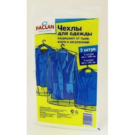 PACLAN Чехлы для одежды из ПЭ 60х100см 3шт. 60х145см 2 шт. от Just.ru
