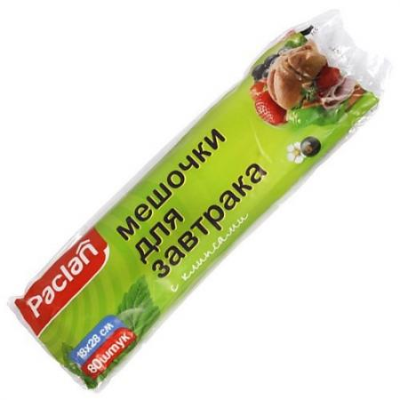 PACLAN Мешочки для завтрака 18х28см 80шт от Just.ru
