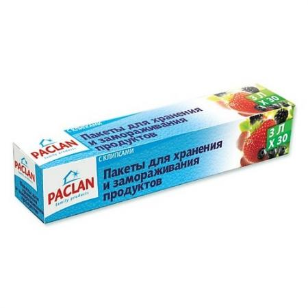 PACLAN Пакеты для замораживания 3л 30шт paclan