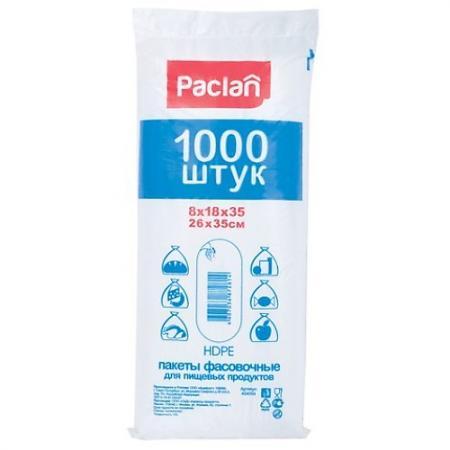 PACLAN Пакеты фасов.26х35см 1000шт от Just.ru