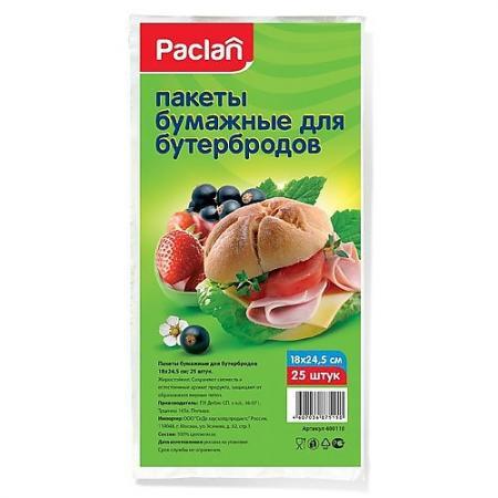 PACLAN Пакеты бумаж.д/бутер. 18х25см, 25шт/уп. от Just.ru