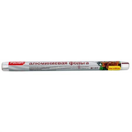 PACLAN Фольга для гриля алюминиевая 8мх45см в рулоне от Just.ru